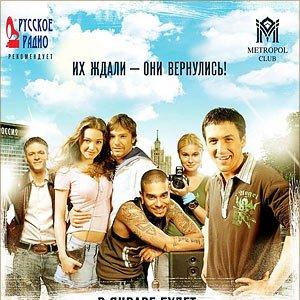 Image for 'Тимати (feat. Nasty & Федор Бондарчук)'