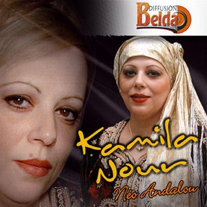 Image for 'Kamila Nour'