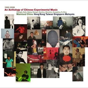 Image for 'Ying Fan'