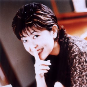 Image for '椎名恵'