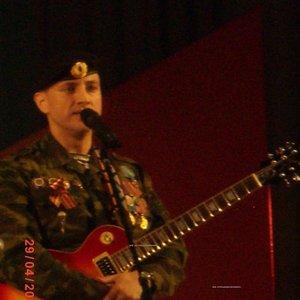Image for 'В. Леонов'