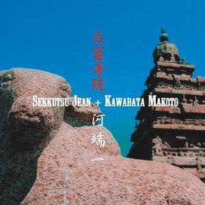 Image for 'Sekkutsu Jean and Kawabata Makoto'