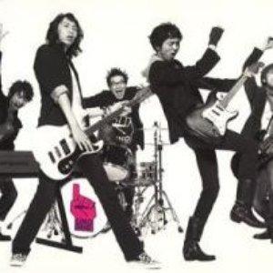 Image for 'U.N.O.BAND'