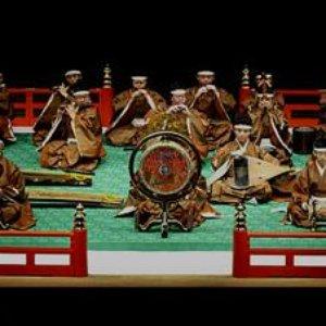 Image for 'Tokyo Gakuso'