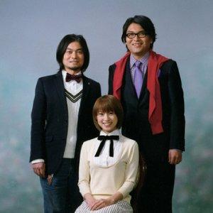 Imagem de '鈴木亜美 joins キリンジ'