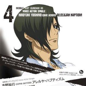 Image for 'HIROYUKI YOSHINO come across ALLELUJAH HAPTISM'
