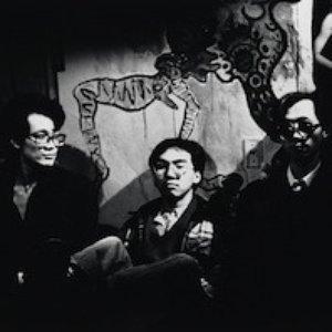 Image for 'z.s.l.o.'