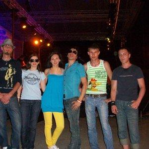 Image for 'Танцевальный Оркестр FиDжи'