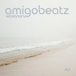 Image for 'amigobeatz'
