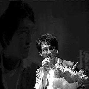Image for '林志炫'