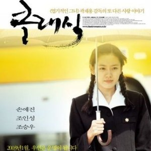Image for 'Classic OST'