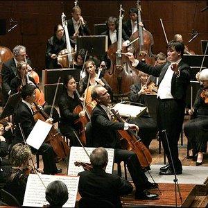 Bild für 'New York Philharmonic'