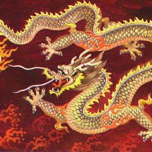 Bild für 'Chinese Classical Music'