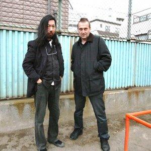 Image for 'Zbigniew Karkowski + Tetsuo Furudate'