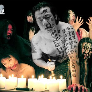 Image for 'Voodoo KungFu'