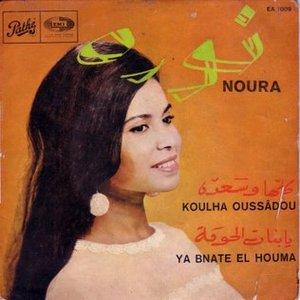 Image for 'Noura'