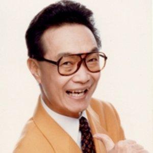 Bild für '神谷明'