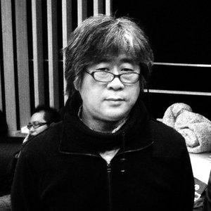 Bild für 'Shinji Miyazaki'
