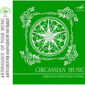 Image for 'Circassian folk music'