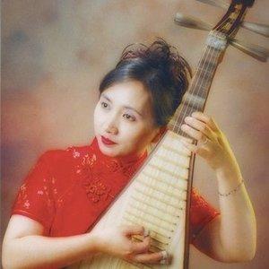 Image for 'Liu Guilian'