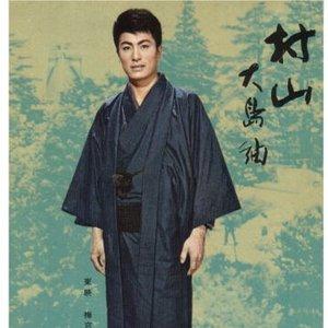 Image for 'Tatsuo Umemiya'