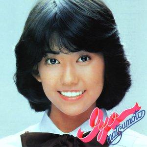 Image for 'Iyo Matsumoto'