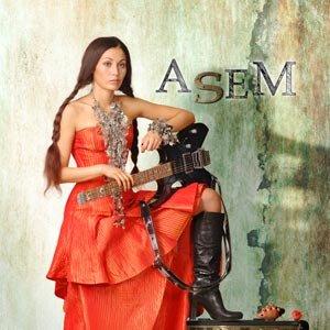 Image for 'Asem'