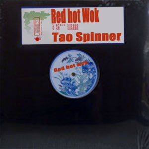 Image for 'Red Hot Wok'
