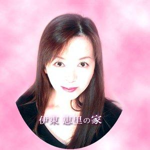 Image for 'Eri Itoh'