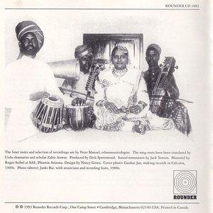 Image for 'nagaraja rao'