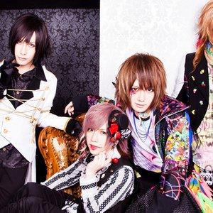 Image for 'RoNo☆Cro'