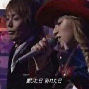 Image for '浜崎あゆみ&つんく'