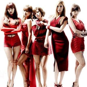 Bild für 'Dazzling Red'