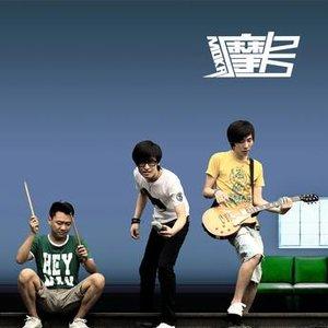 Image for '摩卡乐队'