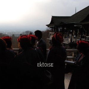 Image for 'Ektoise'