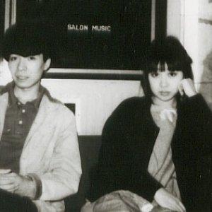 Image for 'Salon Music'