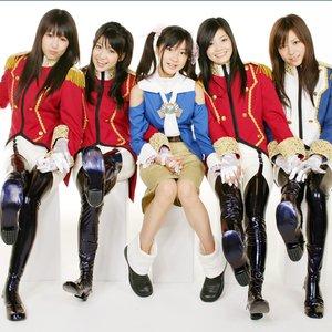 Imagem de 'ICE from AKB48'