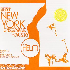 Image for 'East New York Ensemble de Music'