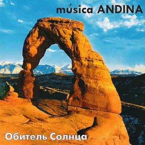 Image for 'Musica Andina'