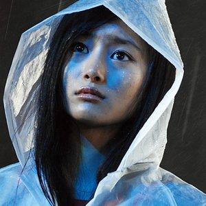 Image for 'Minami Maho'