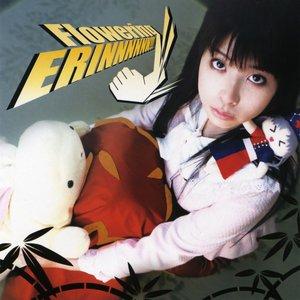 Image for 'ビートまりお×Flowering Night 2007'
