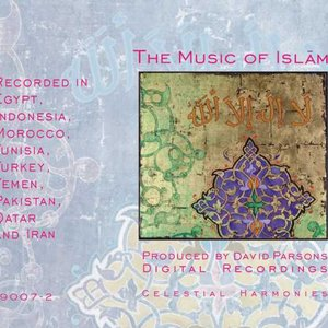 Image for 'The Music Of Islam'