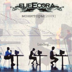 Image for 'fiJeecora'