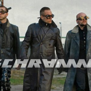 Bild för 'Schramm'