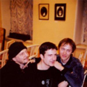 Image for 'Башаков, Комаров, Арбенин'