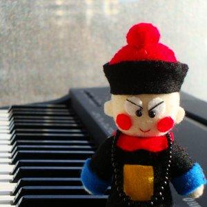 Image for 'littleman in C Major'