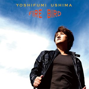 Image for 'Ushima Yoshifumi'