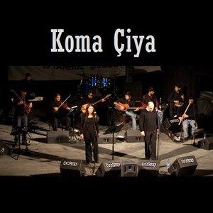 Image for 'Koma Çiya'