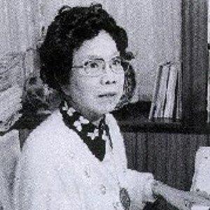 Image for '金井喜久子'