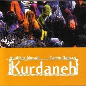 Image pour 'Alikbar Moradi and Parvin Namazi'